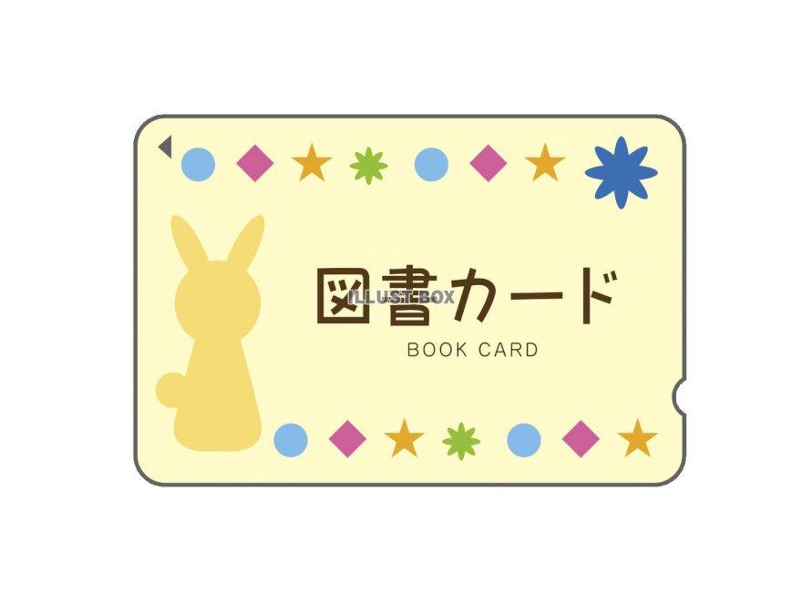 プリペイドカードの雑学は?知っておくと便利なことはある?
