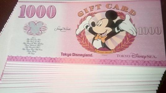 ディズニーギフトカード 1000円 1枚から40枚 販売率97% 格安販売