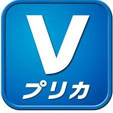 Vプリカ プリペイド ギフトコード 10000円
