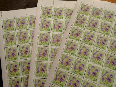 普通切手94円 100~1000枚 シート単位 販売率92%