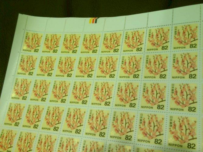 普通切手 82円 1~10シート  格安 92%