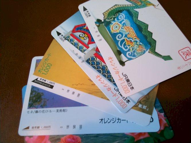 オレンジカード 1000円 1~10枚 JR切符購入できます 販売率96%
