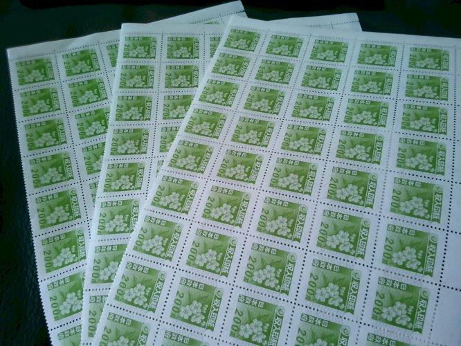 収入印紙200円×100枚 複数シート可能 販売率99% 送料無料