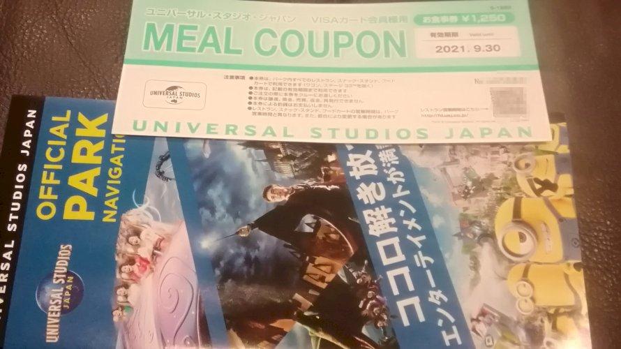 USJ MEAL COUPON お食事券 1枚 1250円分 有効期限:2021年9/30 ユニバーサル スタジオジャパン