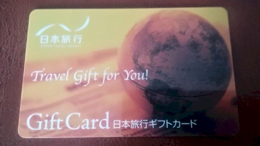 日本旅行 カードタイプ旅行券 50,000円 1~10枚 販売率92% 格安販売