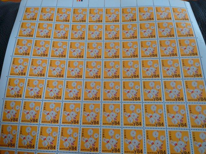 普通切手 84円 100枚から1000枚  販売率92% 送料無料